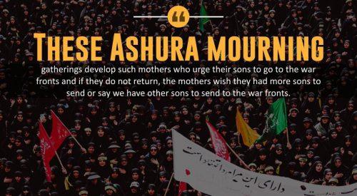 Ashura Mourning (Imam Khomeini)