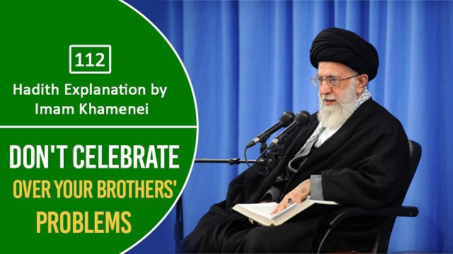 [112] Hadith Explanation by Imam Khamenei | Don't Celebrate Over Your Brothers' Problems