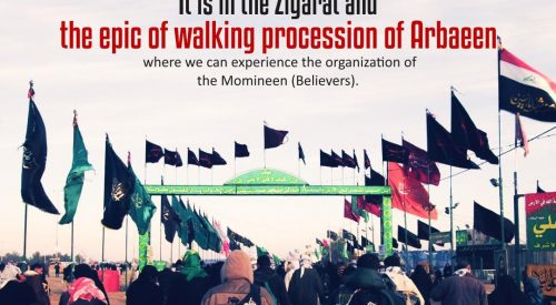 Walking Procession of Arbaeen