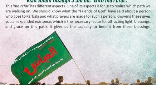 Visit Imam Husayn (A) Shrine
