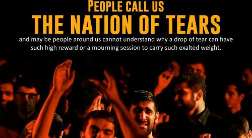 Nation of Tears (Imam Khomeini)
