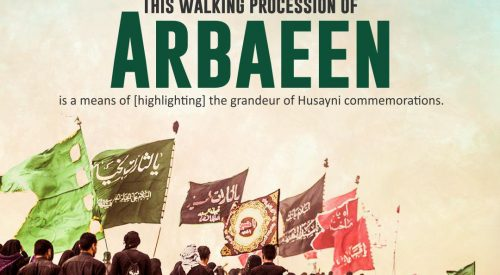 Walking Procession of Arbaeen (Ayatollah Makarem Shirazi)