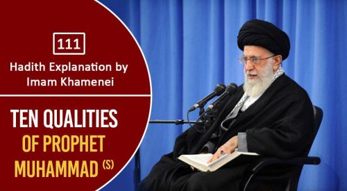 [111] Hadith Explanation by Imam Khamenei | Ten Qualities of Prophet Muhammad (S)