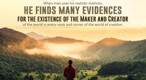 Existence of Maker and Creator (Allama Tabatabai)