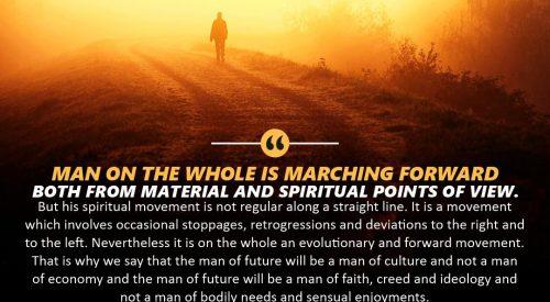 Man is Marching Forward (Ayatollah Murtada Mutahhari)
