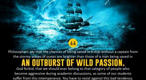 Outburst of Wild Passion (Imam Khomeini)