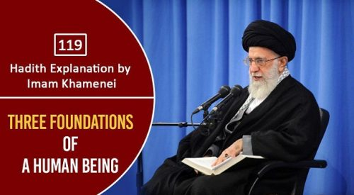 [119] Hadith Explanation by Imam Khamenei | Three Foundations of a Human Being