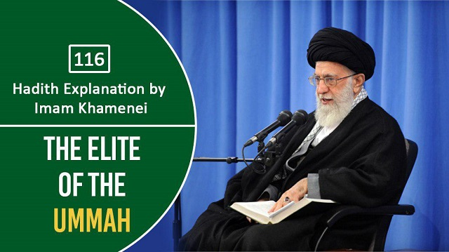 [116] Hadith Explanation by Imam Khamenei | The Elite of the Ummah