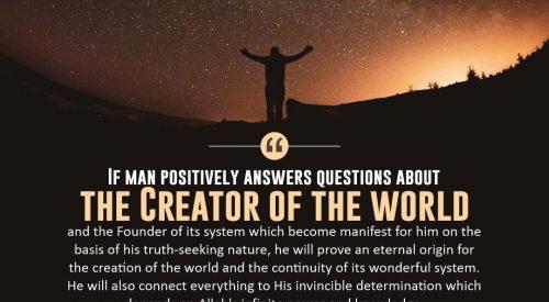 Creator of the World (Allama Tabatabai)