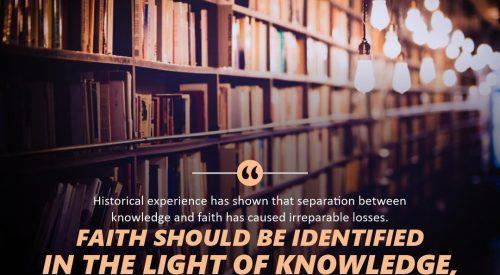 Faith Identified in the Light of Knowledge (Ayatollah Murtada Mutahhari)