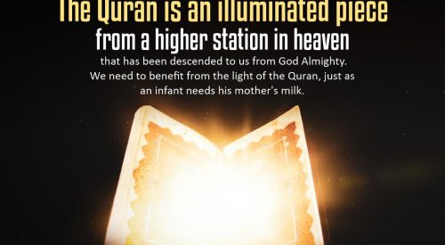 Quran is an Illuminated Piece (Alireza Panahian)