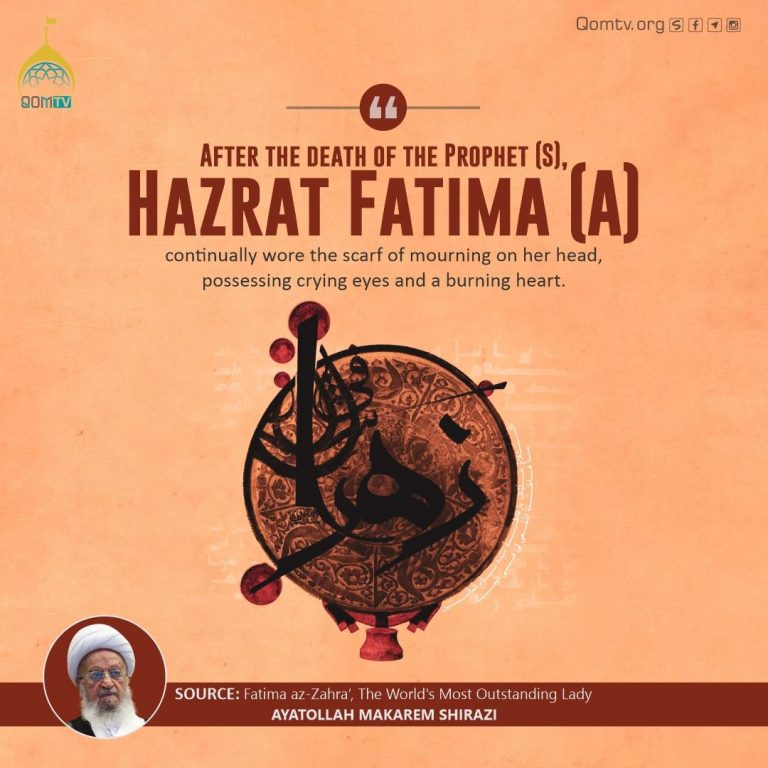 Hazrat Fatima (a) After the Death of Prophet (S)