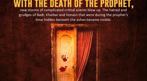 Death of the Prophet (S)
