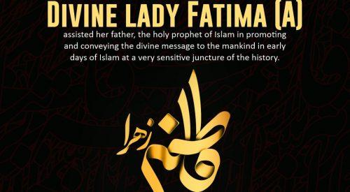 Divine Lady Fatima (A) (Imam Khomeini)