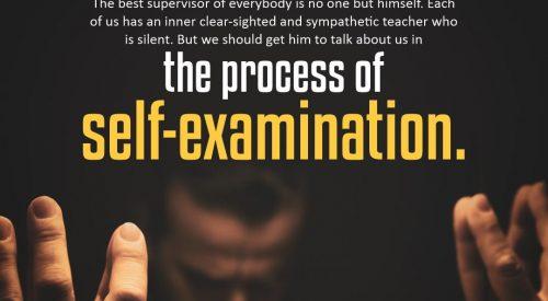 Process of Self Examination (Alireza Panahian)
