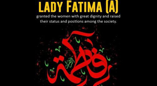 Lady Fatima (A) (Imam Khomeini)