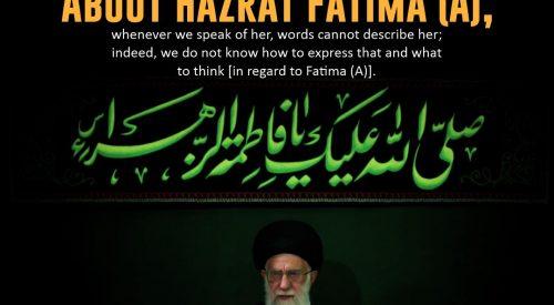 About Hazrat Fatima Zahra (A)