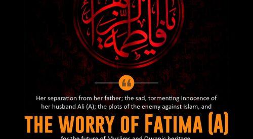 Holy Fatima Zahra (A): World's Most Outstanding Lady