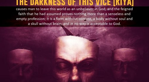 Darkness of Riya (Imam Khomeini)
