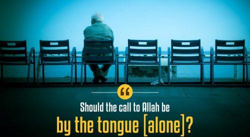 Call to Allah by the Tongue (Ayatollah Taqi Bahjat)