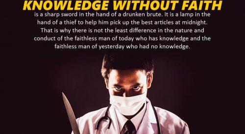 Knowledge without Faith (Ayatollah Murtada Mutahhari)