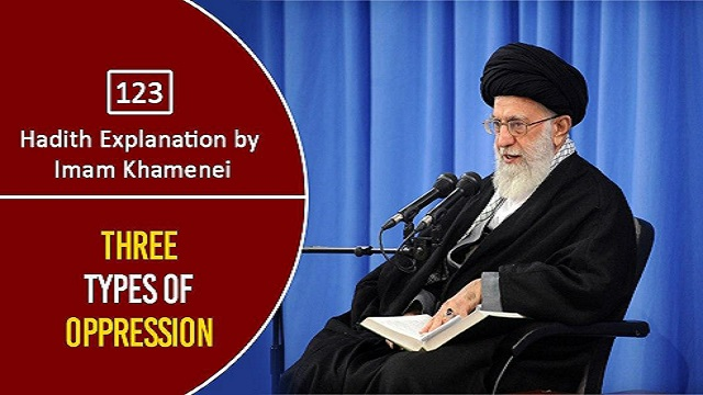 [123] Hadith Explanation by Imam Khamenei | Three Types of Oppression