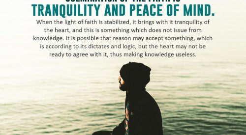 Culmination of the Faith (Imam Khomeini)