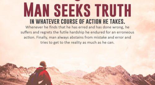 Man Seeks Truth (Allama Tabatabai)