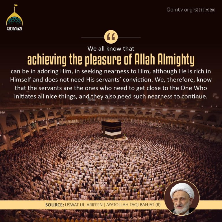 Achieving the Pleasure of Allah Almighty