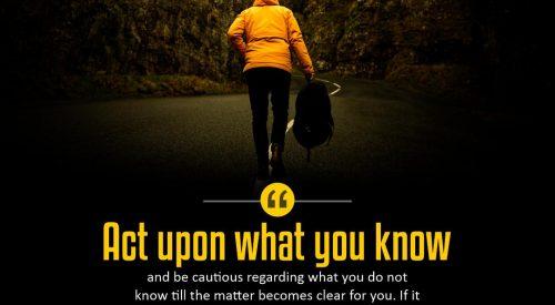 Act Upon What you Know (Ayatollah Taqi Bahjat)