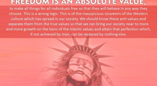 Freedom is an Absolute Value (Ayatollah Misbah Yazdi)