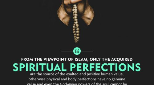 Spiritual Perfection (Ayatollah Misbah Yazdi)