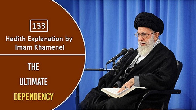 [133] Hadith Explanation by Imam Khamenei | The Ultimate Dependency