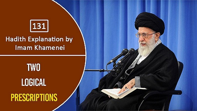 [131] Hadith Explanation by Imam Khamenei | Two Logical Prescriptions
