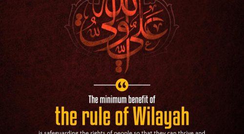 Rule of Wilayah (Alireza Panahian)