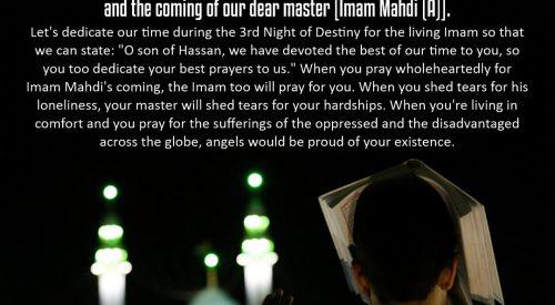 Reappearance of Imam Mahdi (atfs) (Alireza Panahian)