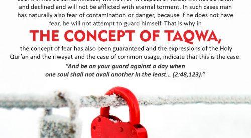 The Concept of Taqwa (Ayatollah Misbah Yazdi)