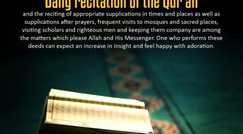 Daily Recitation of the Holy Quran (Ayatollah Taqi Bahjat)