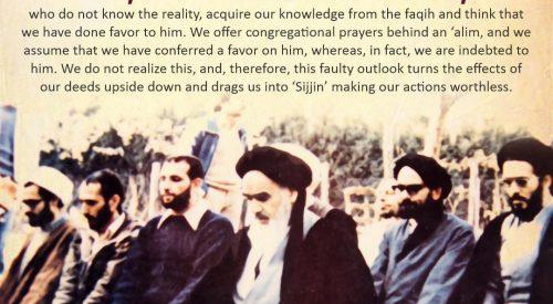 The Helpless Creatures (Imam Khomeini)