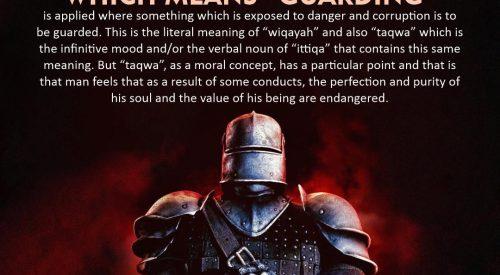 Taqwa Means Guarding (Ayatollah Misbah Yazdi)