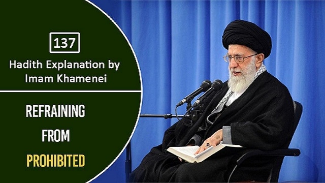 [137] Hadith Explanation by Imam Khamenei | Refraining From Prohibited