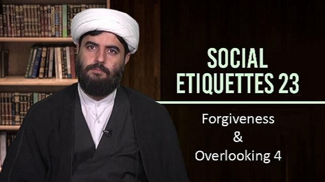 Social Etiquettes 23 | Forgiveness & Overlooking 4