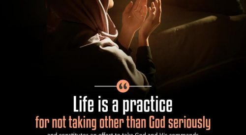 Life is a Practice (Alireza Panahian)