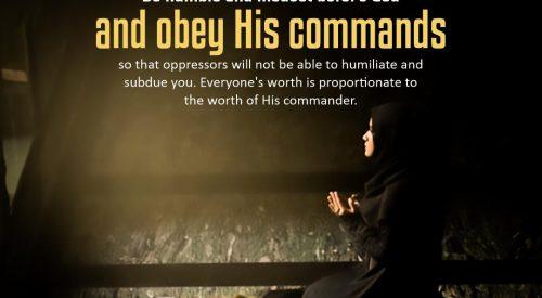 Be Humble and Modest Before God (Alireza Panahian)