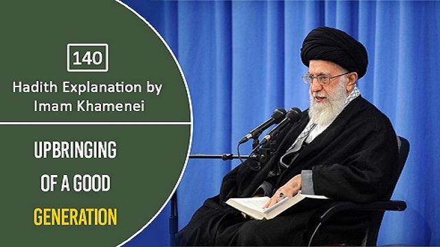 [140] Hadith Explanation by Imam Khamenei | Upbringing Of A Good Generation