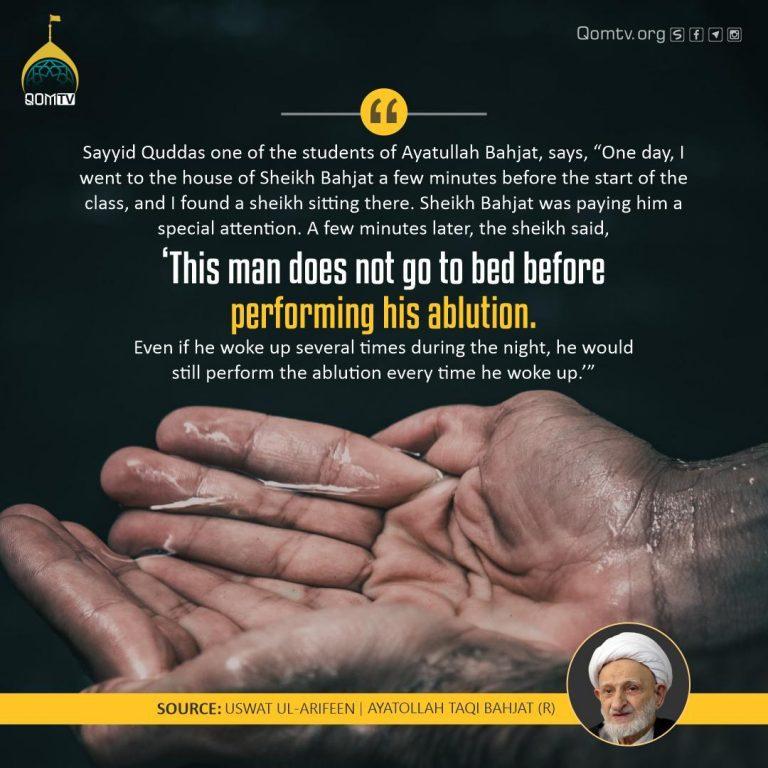 Performing Ablution (Ayatollah Taqi Bahjat)
