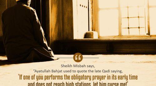 Obligatory Prayer in it's Early Time (Ayatollah Taqi Bahjat)