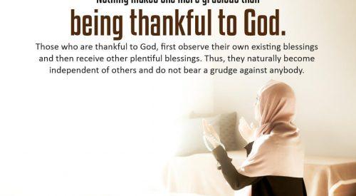 Thankful to God (Alireza Panahian)
