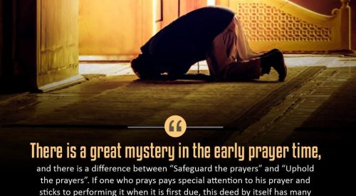 Great Mystery in the Early Prayer Time (Ayatollah Taqi Bahjat)