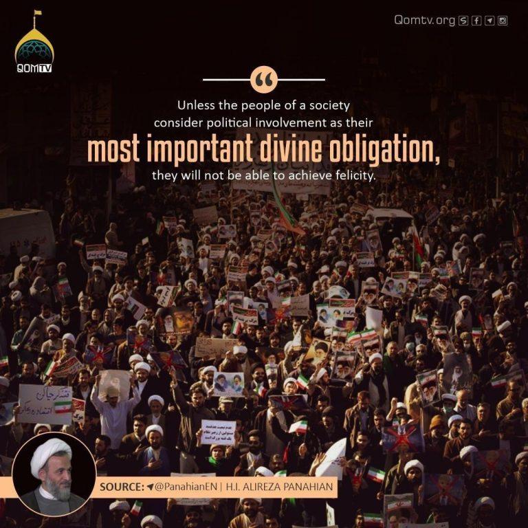 Political Involvement (Alireza Panahian)